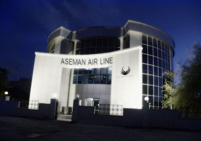 Aseman Airline