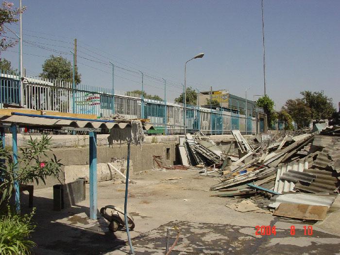 SAIPA Yadak showroom